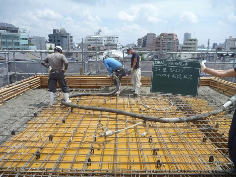 コンクリート打設開始