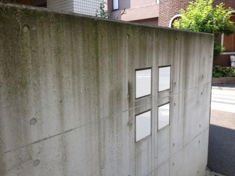 マンションの外構コンクリート(築9年)