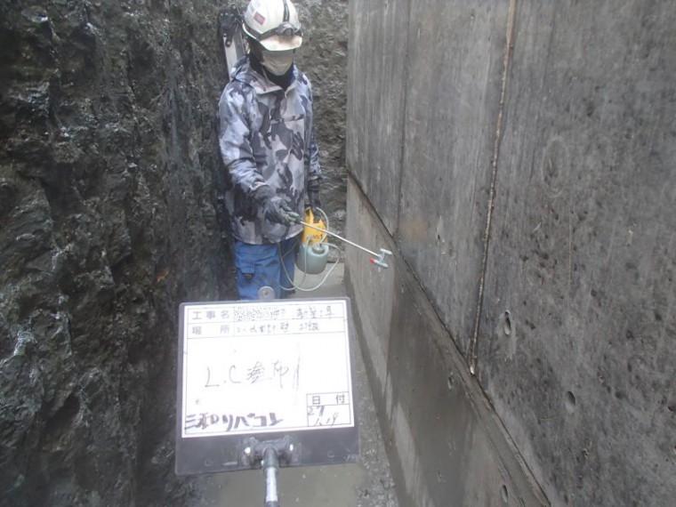 外壁リバコン防水