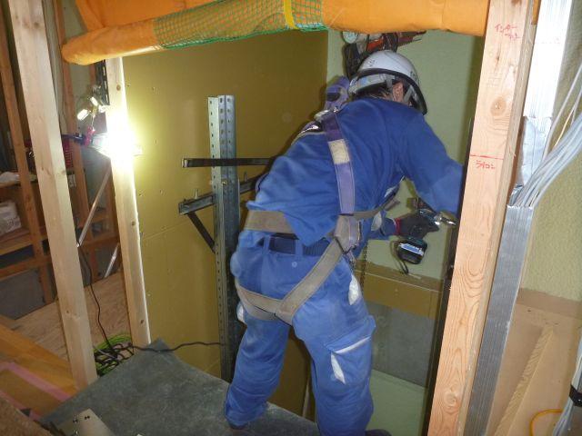 ホームエレベーター設置工事1